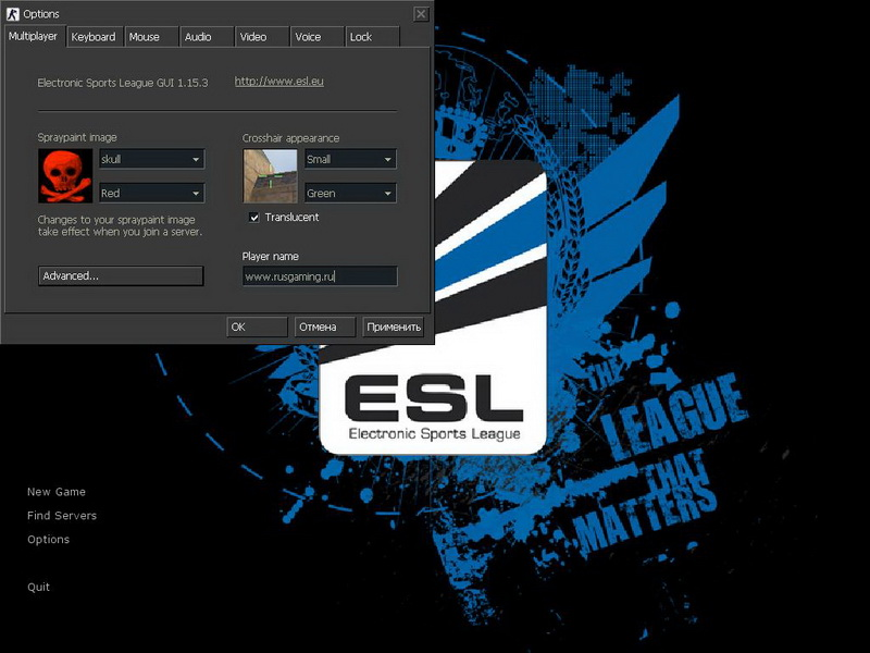 ESL GUI 1.1.53 (ESL GUI 1.15.3) screenshot