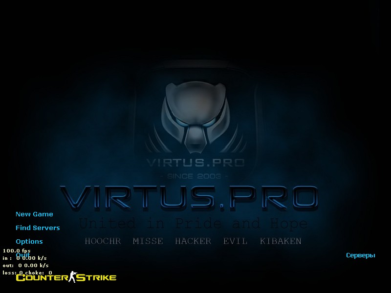 Virtus.pro GUI screenshot