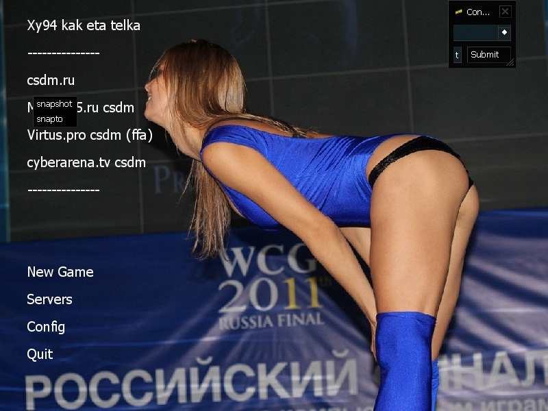 WCG DANCE GIRL GUI screenshot