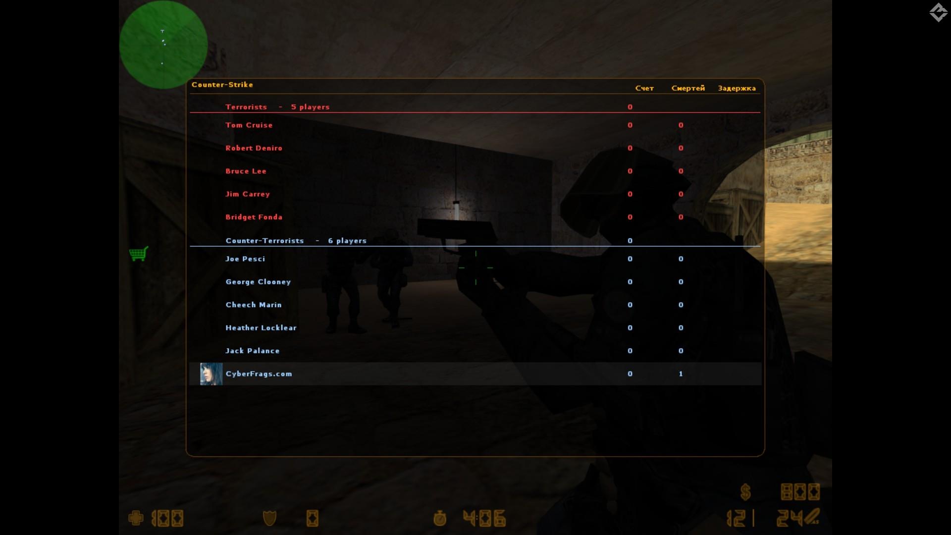 Как сделать ботов в кс 1.6 в русской версии