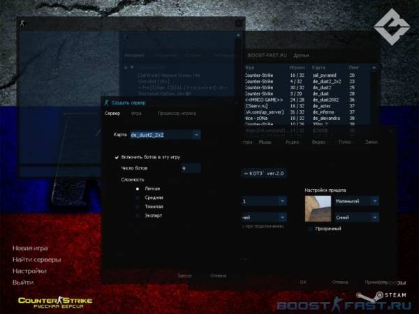 Counter-Strike 1.6 KOT3 v2.0 screen #1