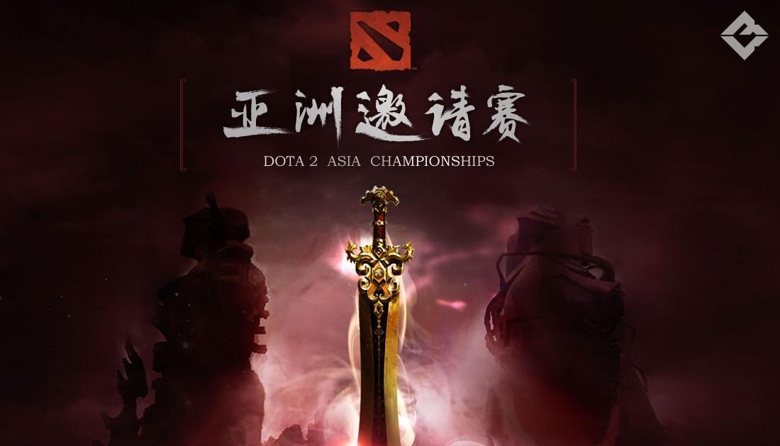 Результаты Dota 2 Asia Championship 2015: Evil Geniuses чемпионы!