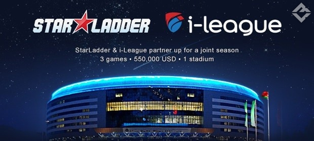 Dota 2 StarLadder i-League StarSeries XIII результаты